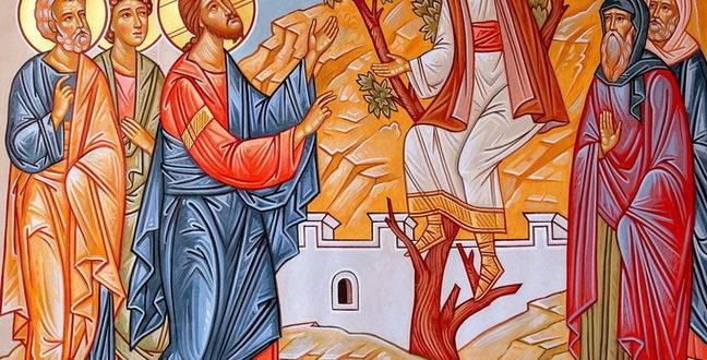 Иисус Христос и мытарь Закхей