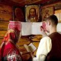 Молитва в домашних условиях
