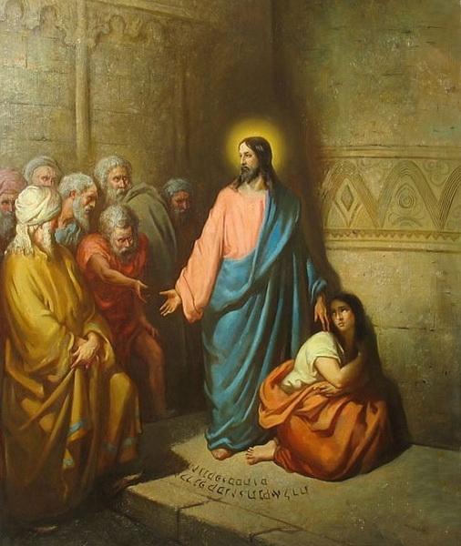 Иисус Христос и блудница