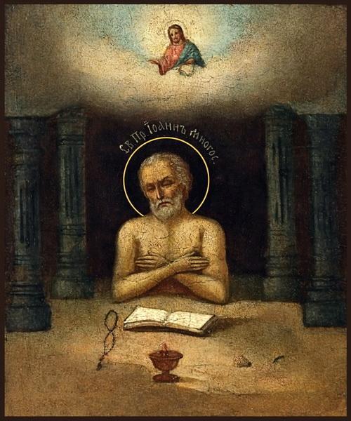 Икона Иоанна Многострадального
