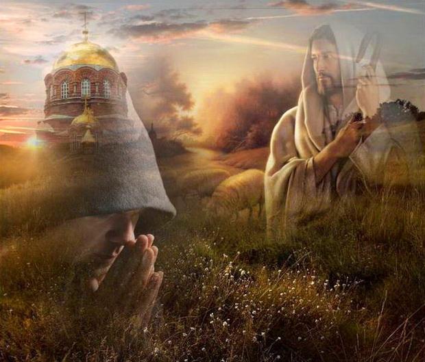 Встреча с Господом Богом