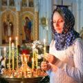 Православная верующая