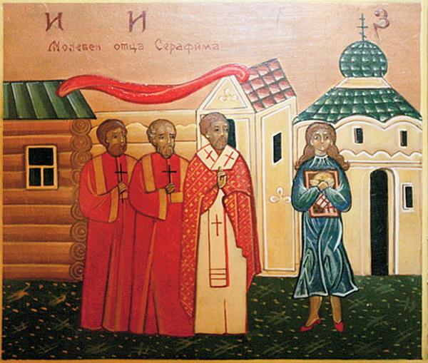 Иеромонах Серафим пришел в дом Зои