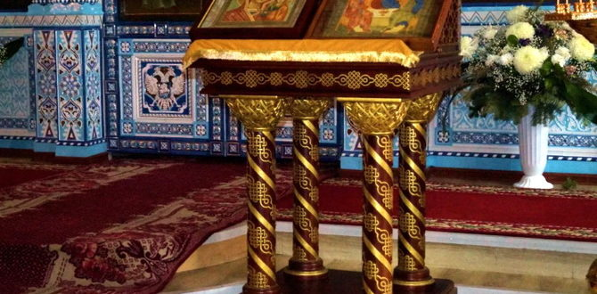 Аналой в храме