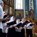 Песнопения в церкви