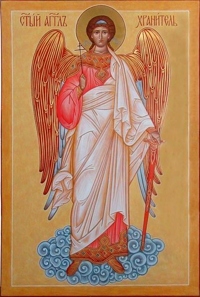 Изображение Ангела-Хранителя