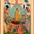 Икона Успения Пресвятой Богородицы